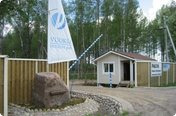 VUOKSA HOLIDAY park